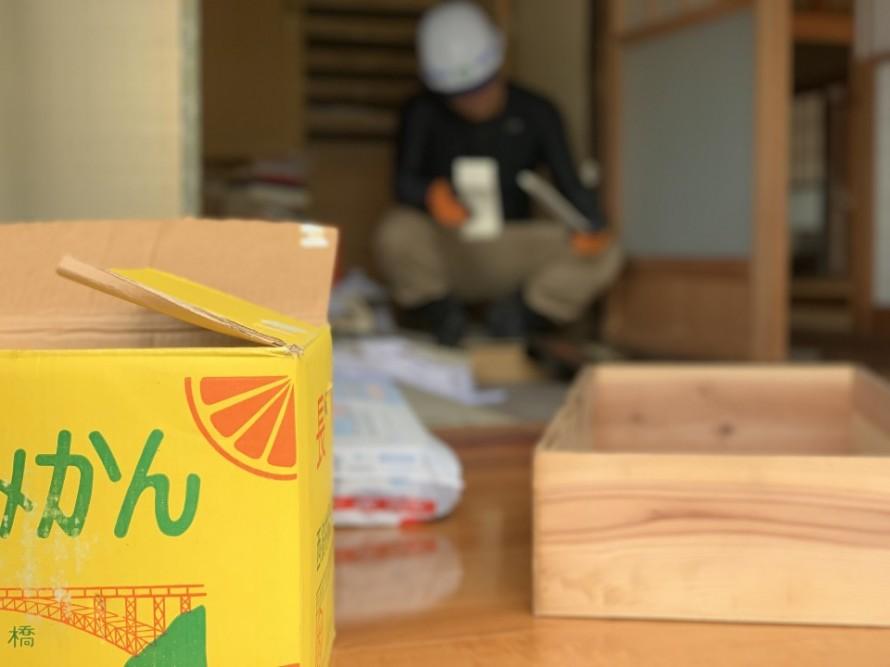 加茂市にて古民家再生、解体工事着手しました