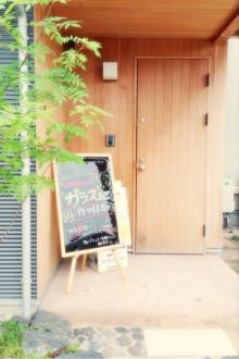 町家カフェ1周年イベント開催中