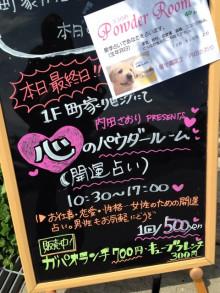 GW最終日!!新潟市秋葉区町家カフェに来ませんか?
