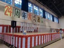 24周年大感謝祭 清新JAPAN レポートvol1