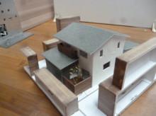 中央区網川原の家